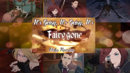 FairyGone.jpg